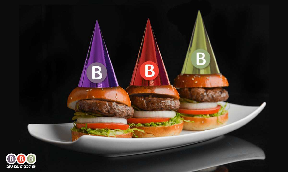 - BBB יום הולדת