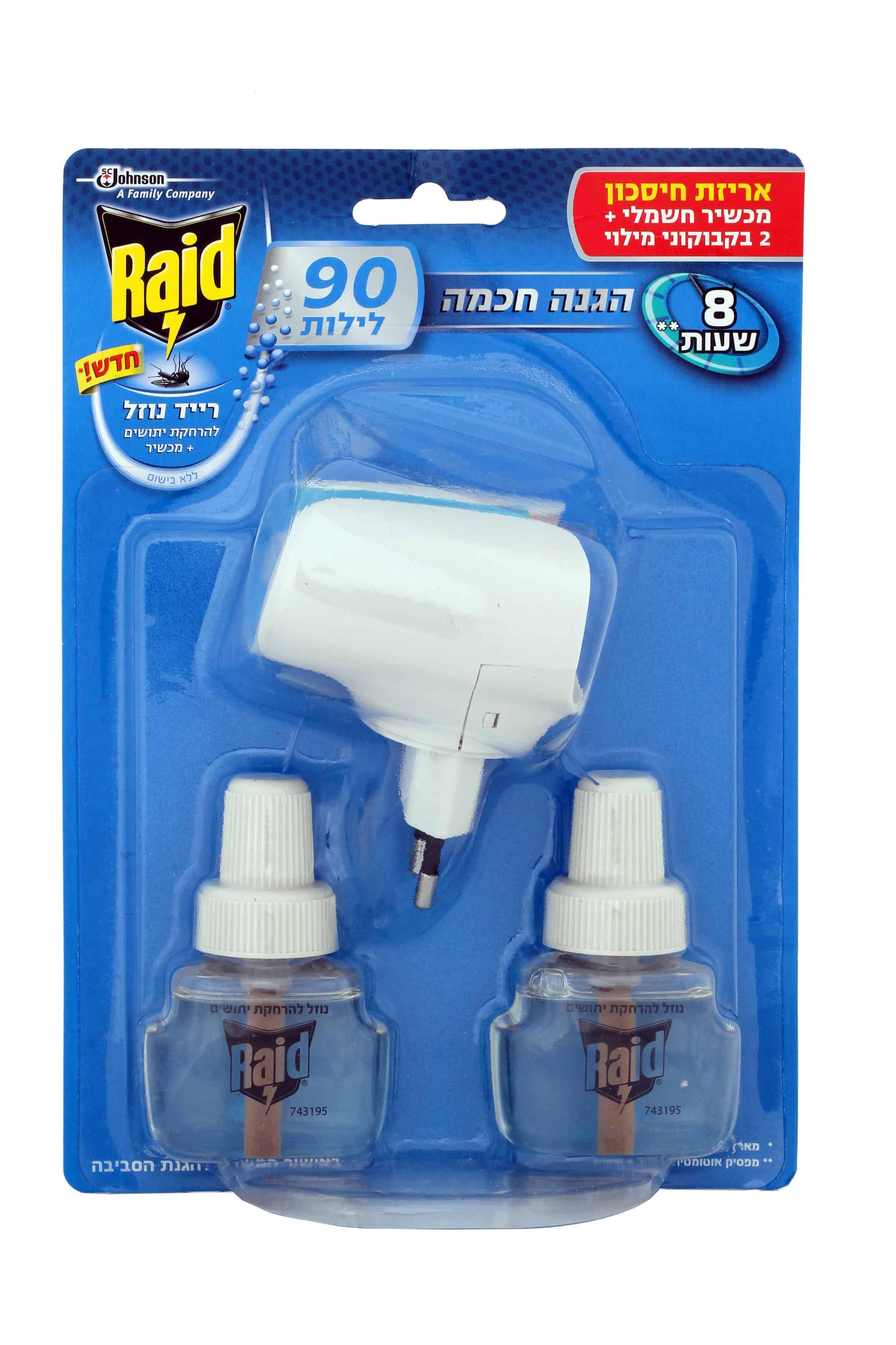 רייד מארז חשמלי 8 שעות וזוג בקבוקוני נוזל תשעים לילות. מחיר מומלץ לצרכן...