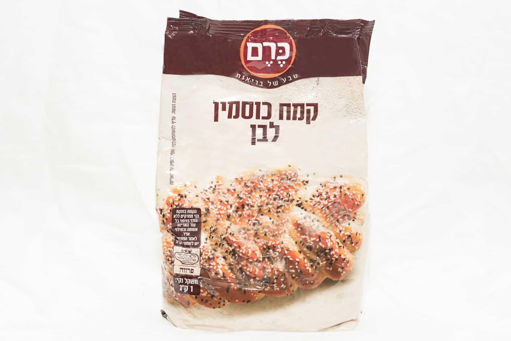 כרם טבע קמח כוסמין לבן - 1 קג 17.90שח צילום איתמר כהן