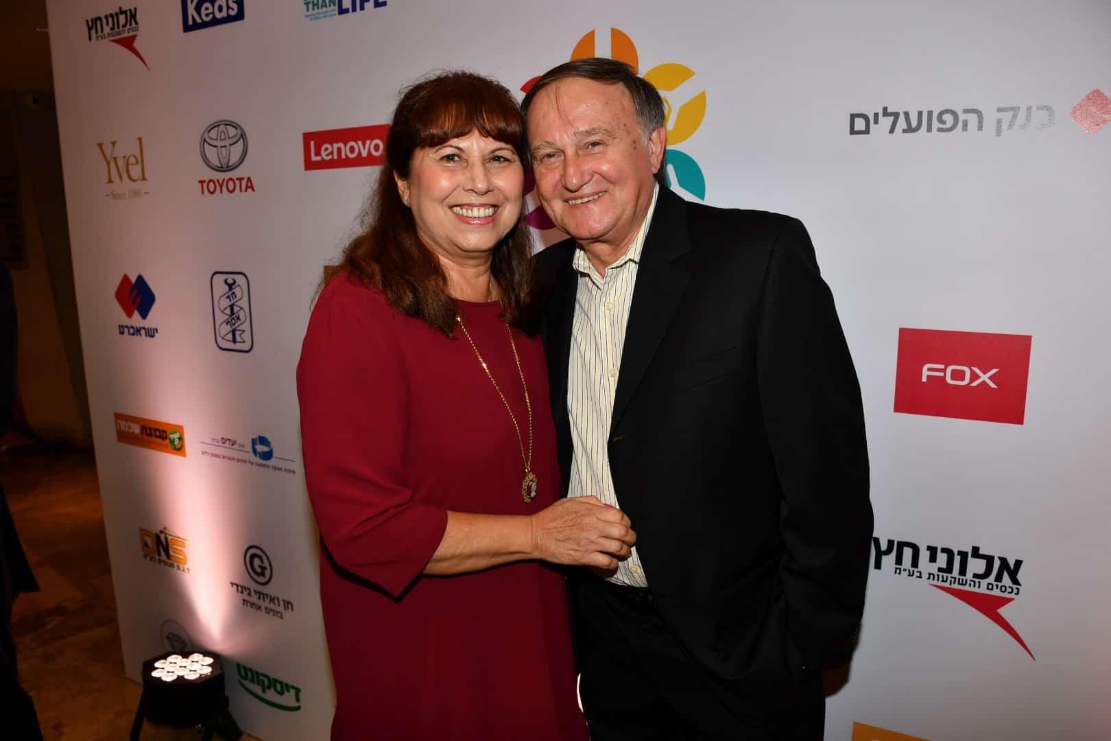 אברשה ויהודית בורשטיין (Large)
